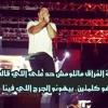 Amr Dyab  ساعة الفراق