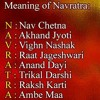 Happy navratri !!
