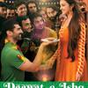 Download Shayrana - Dawat-e-ishq Mp3