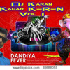 Maiya Pav Paijaniya Dhol With Desi Tadka Mix By Dj Karan Kahar K - R-N