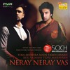 Neray Neray Vas by Soch | Punjabi Audio Song 2014