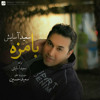 Download Saeed Asayesh - Ba Maze