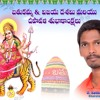 RAMA RAMA UYYALO DJ.SATISH
