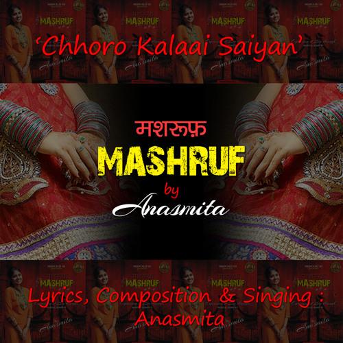 Chhoro Kalaai - Anasmita Ghosh (Singer/Song Writer/Composer)