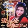09 Rani Tun Mai Raja, By Hooria Khan