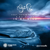Aly & Fila feat. Karim Youssef & May Hassan - In My Mind (Taken from 'The Other Shore') [OUT NOW!]