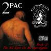 2Pac - Let's Get It On (Original Version)