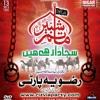 Karbala Ka Manzar Hay Rizvia Party Album 2013 Mp3