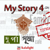 Kalalight  My Story 4 Durga Puja Special BENGALI VERSION