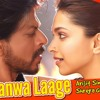 Manwa Laage Happy New Year MOvei mp3 Song