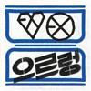 XOXO (Kisses & Hugs) - EXO