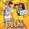 'Thham Sa Gaya' Full AUDIO Song - Mumbai Delhi Mumbai - Angaraag Papon Mahanta - Sawan Dutta
