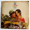 Hothon Pe Tera Naam - Asha -LP - JWAR BHATA (1973)