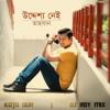 Tahsan - Koto Dur (Remix) - DJ Roy
