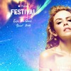 17. All The Lovers [Live iTunes Festival 2014]
