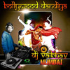 MARATHI DANDIYA 2014 - DJ VAIBHAV In ThE MIX