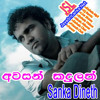 Awasan Kandulath - Sanka Dineth-JayaSriLanka.Net