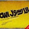 Download لبيك اللهم بصوت الحجاج - MP3 Download, Play, Listen Songs - 4shared Mp3