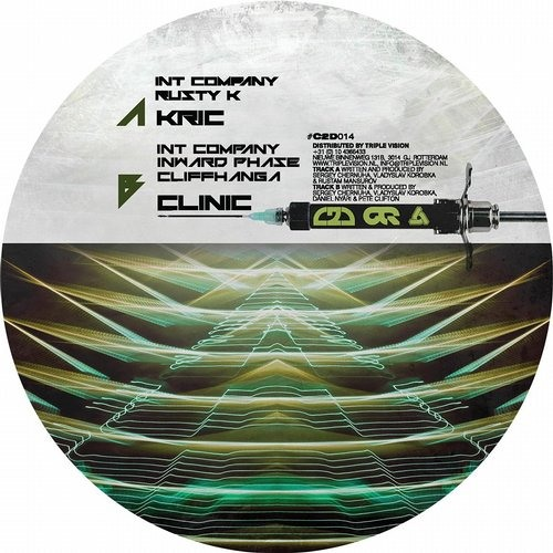 C2D014 - AA - Inward Phase, Int Company & Cliffhanga - Clinic 12""