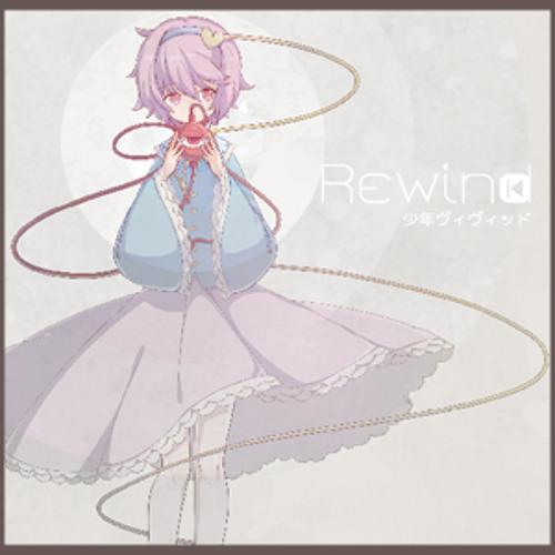 Rewind XFD