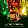 Ca Came Du Camer 1.0 (100% Urban Zik Selection Afrobeats)