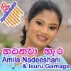 Handanawa Hara - Amila Nadeeshani ft Isuru Gamage-JayaSriLanka.Net