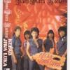 BPR Dari Sinar Mata cover - lyric adjusted(sE2200aIIc)