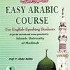 Arabic Lang' Lesson  4 (3 Of 3)