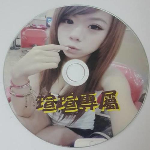 Ap娛樂 - 瑄瑄專屬
