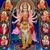 Shri Durga Saptashati