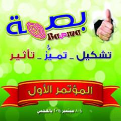 غنوا معايا+ترنيم ترنيم+مجدا خلصتنا