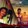 Amma Amma Nee Enga Amma Song By - Janarthan