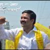 Download Ganpat Gaikwad Mp3