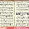 تلآوة خاشعة جدا لسورة الطور كاملة لفضيلة الشيخ عبدالله كامل رائعه
