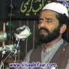 Wichoray De Main - QARI ZUBAID RASOOL