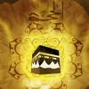 Download عيد الاضحى المبارك - بصوت فضيلة الشيخ الدكتور أحمد عجور Mp3