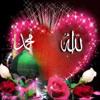 Takbiran Idul Adha 2014 Mix By AAL VDJ™