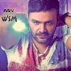 New !! Rayan - Habibi El Ghali 2014 ريان - حبيبي الغالي