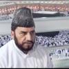 Surah Al-Hashr & Surah Quraish : Qari Syed Sadaqat Ali @ Masjid Al - Haram, Saudi Arabia