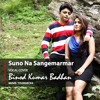 Suno Na Sangemarmar | Vocal Cover - Binod Kumar | Movie - Youngistam | Soul Singers