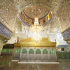 Qatal - Al Husain Wobe Karbala - Gufranmaab Lucknow