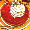 FreeDownload【イワクラコマキ】JAZZun Set Of KANASA【flap+frog】