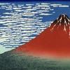 Podróż na górę Fuji