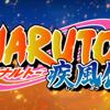 Naruto Shippuden Opening 16 [KANA BOON - Silhouette]