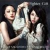 Mika Nakashima × Miliyah Kato / Fighter ONIES Sickbed Mashup RMX