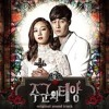 Driving Me Crazy ost. Master Sun