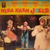 Ang Lag Jaa Baalma - Asha Bhosle > 1970