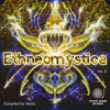 Initial Conditions [07 - Ethneomystica Vol. 2 - Mystic sound Records]