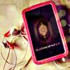 Download التونسي حسام مرزوق من افضل قراء القرأن Mp3