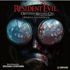Resident Evil Operation Racoon City (2012) Main Title Theme (Soundtrack OST)